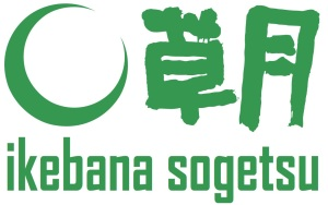 Ikebana Sogetsu logo verde_jpeg