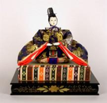 Odairi-sama Imperatore