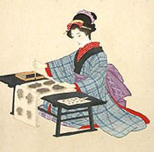 Lezione di SHODŌ - Arte Giapponese della Calligrafia