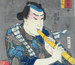 Shakuhachi1